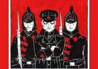 Виктор Трушков. С эксплуатацией пролетариат не смирится