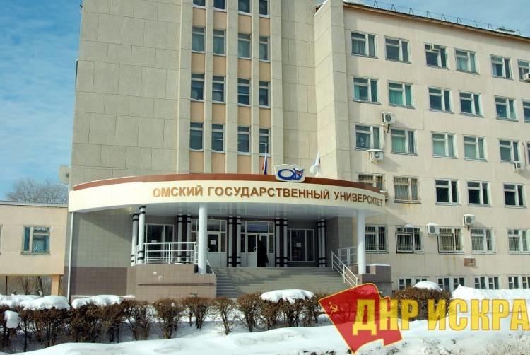 Стоимость обучения в Омском госуниверситете перевалила за 100 тысяч рублей за семестр