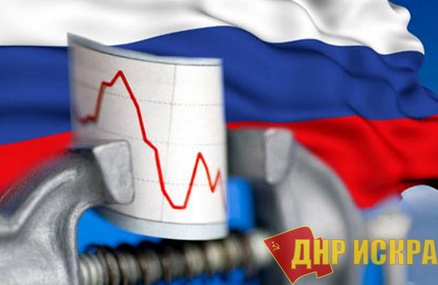Вытянуть экономику из болота Российская Федерация может только сама
