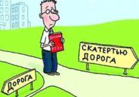 Государство слагает с себя обязательства. В вузах РФ сократят бюджетные места в пользу целевого обучения