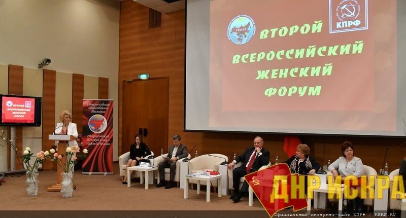 Крепить единство в борьбе за права народа