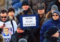 Жители Москвы несут во дворе дежурства в целях недопущения застройки территории
