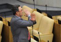 Инициатива КПРФ о повышении МРОТ заблокирована в Госдуме