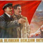 Несостоятельность попыток противопоставления Владимира Ленина и Иосифа Сталина
