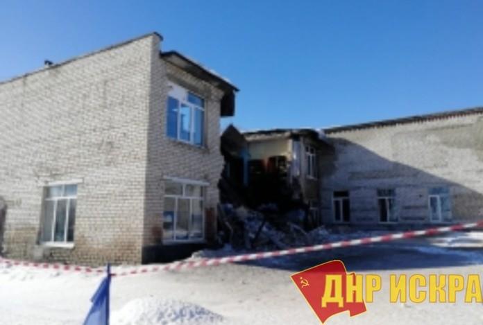 В Чувашии обрушилась сельская школа. Пострадавших нет, предполагаемая причина — износ здания