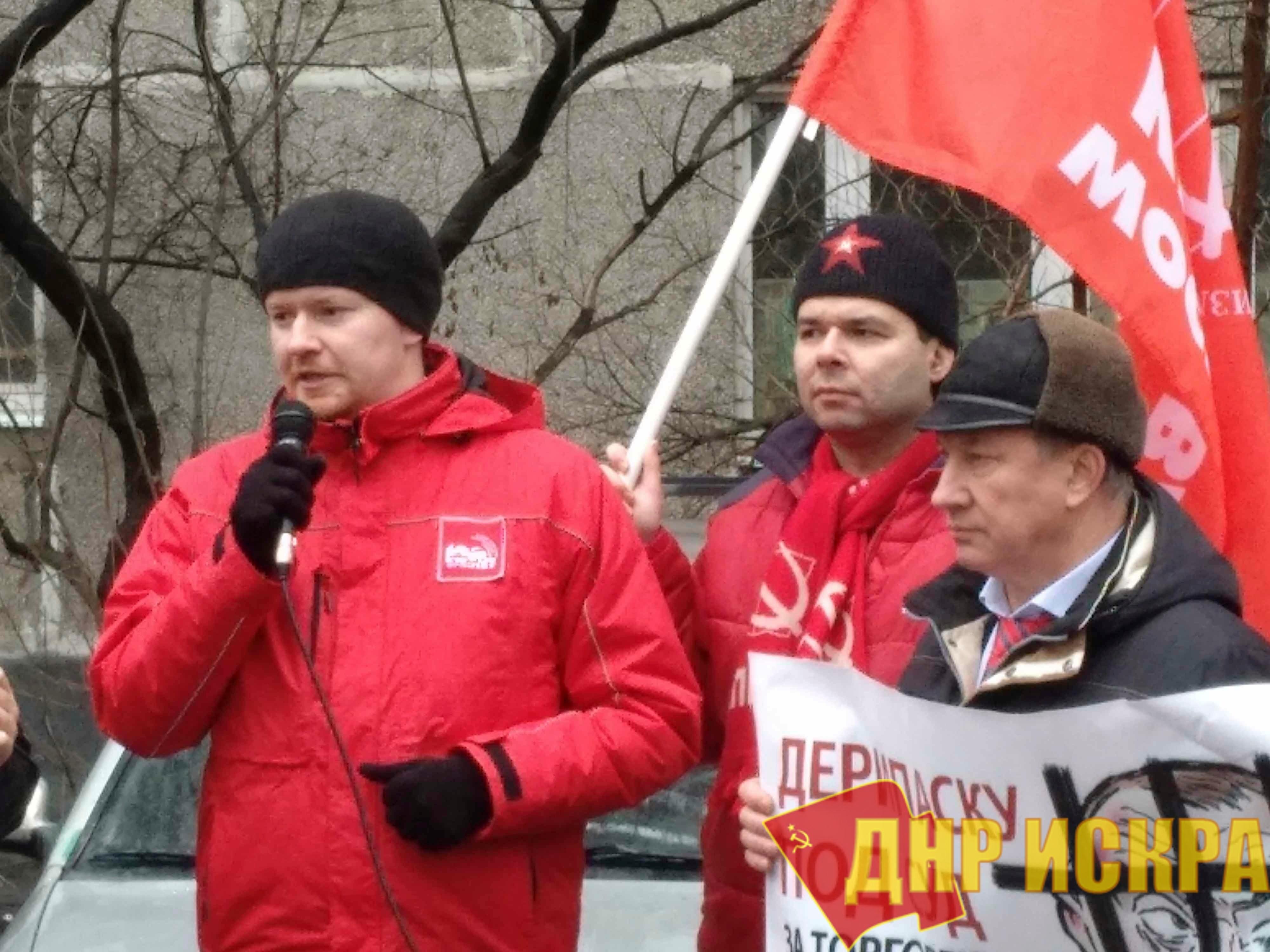 Действия Дерипаски подрывают безопасность России