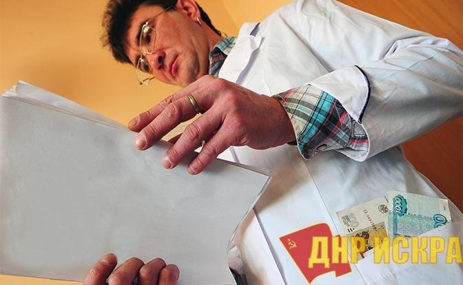 Обманули Путина: ленивые бюджетники подводят «трудяг»-чиновников. Какой ценой на местах пытаются выполнить майские указы президента