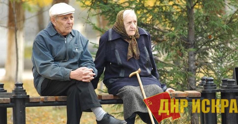 «Запрет» Минфина РФ ударил по карманам ветеранов