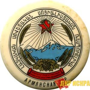 Новости КПА. Акцию протеста провели активисты Коммунистической партии Армении