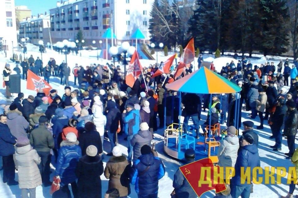 Зеленодольск: «Спасибо власти! Мы бомжи!»