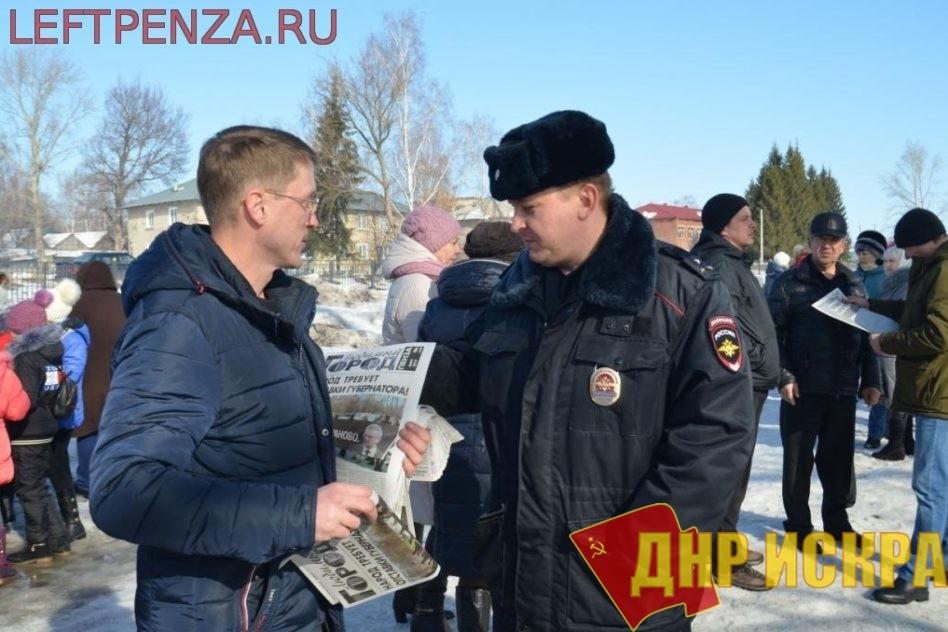 Активистов Левого Фронта задержали в Пензенской области за распространение газет