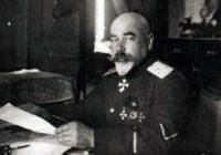 Как Деникин давал США советы по борьбе с СССР