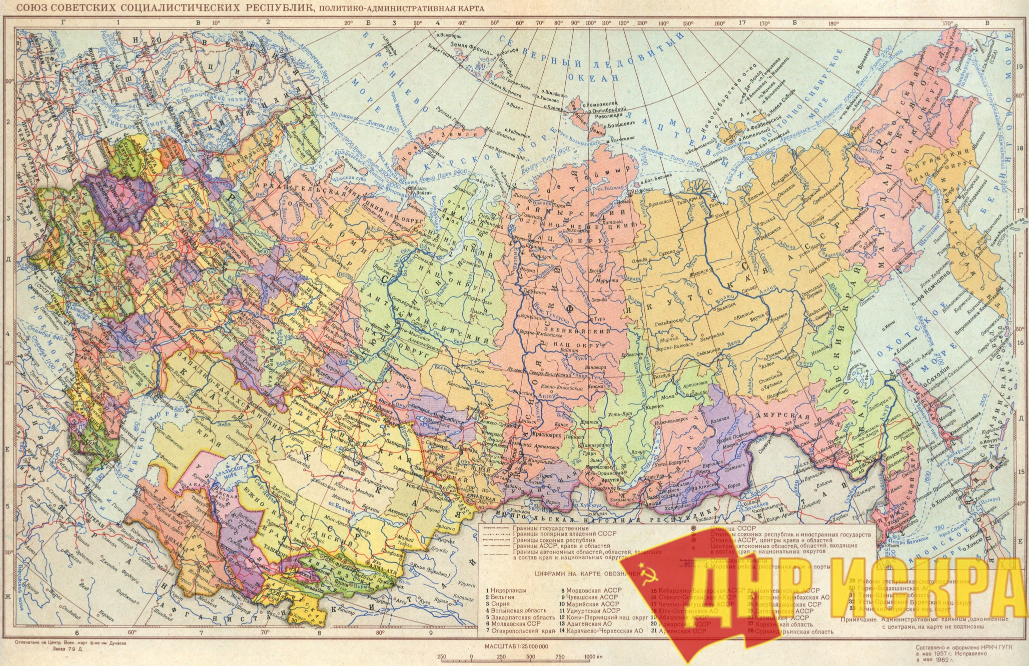 С.А. Шаргунов: «Россия должна стать домом для всех своих»