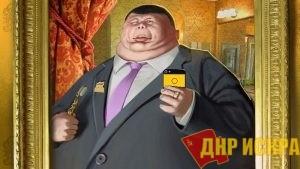 «Слуга народа» служит золотому тельцу. Депутат таганрогской думы оштрафован за невыплаты зарплат