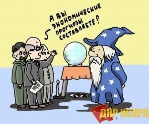 Очевидно, без цифровой экономики не обойтись..? Кудрин считает российскую производительность труда отстающей