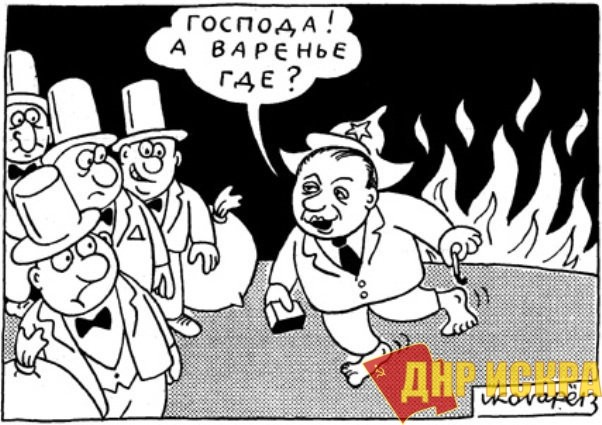 Олег Смолин: Реинкарнация программы Гайдара