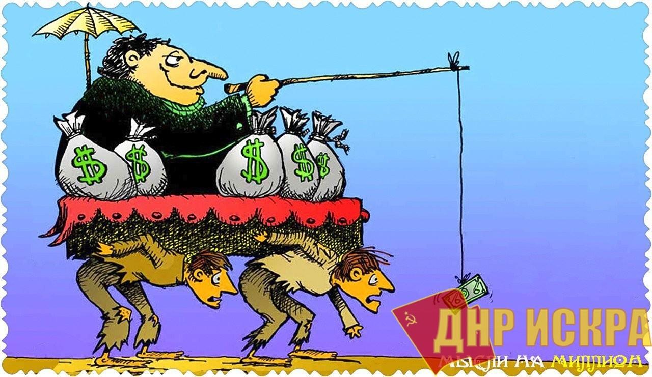 Вячеслав Тетёкин: Государство, которое порождает социальное неравенство, долго не продержится