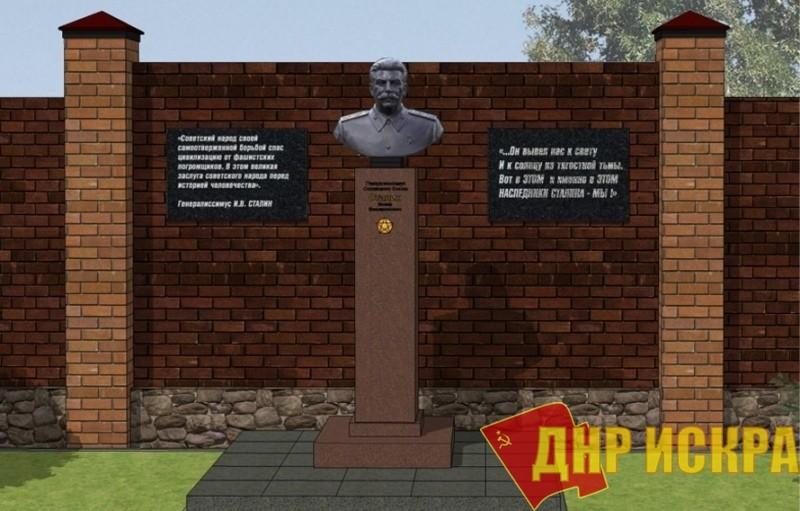 Бюсту Сталина — быть!: Худсовет одобрил установку памятника Верховному Главнокомандующему