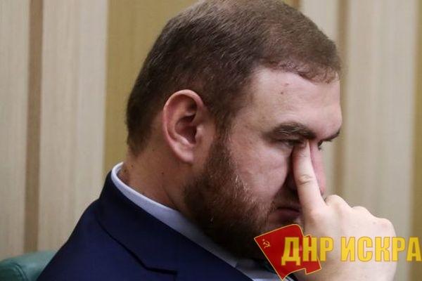 После запросов В.Ф.Рашкина сенатору Рауфу Арашукову грозит лишение мандата и еще одно уголовное дело