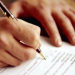 Ликбез по трудовому договору. Советы юриста