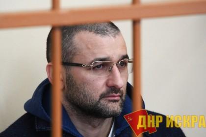 Арестован топ-менеджер «Росгеологии»