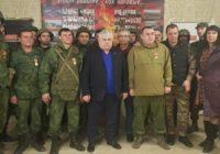 Новости СКП-КПСС. Казбек Тайсаев прибыл с рабочим визитом на Донбасс