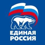 «Единая Россия» или увольнение? Рабочих оборонного предприятия заставляют вступать в «ЕдРо»