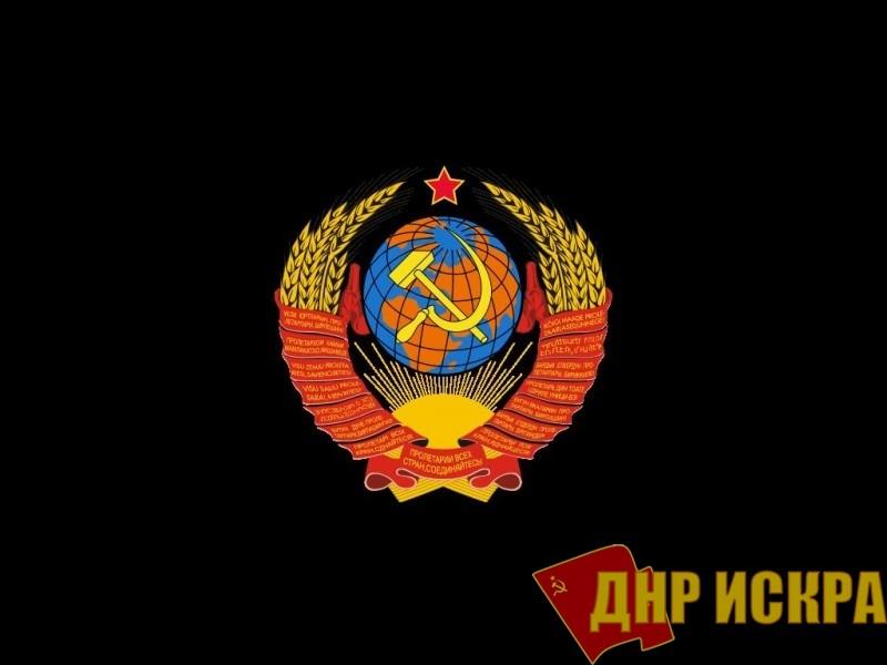 Н.И. Осадчий: «Эти шаги необходимы для укрепления и процветания самой России»