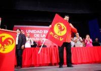Генеральный секретарь КПВ: «В Венесуэле нет социализма». Коммунисты Венесуэлы критикуют правительство