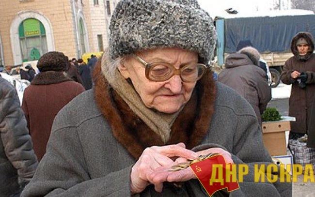 Государство спихивает заботу о стариках. Бездомных пенсионеров предлагают передавать в приёмные семьи