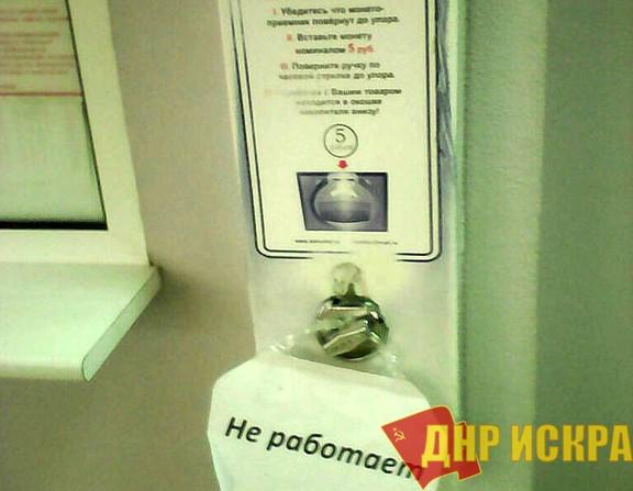 Жители Белокалитвинского района за два первых месяца 2019 года узнают о второй «оптимизации» местных учреждений здравоохранения