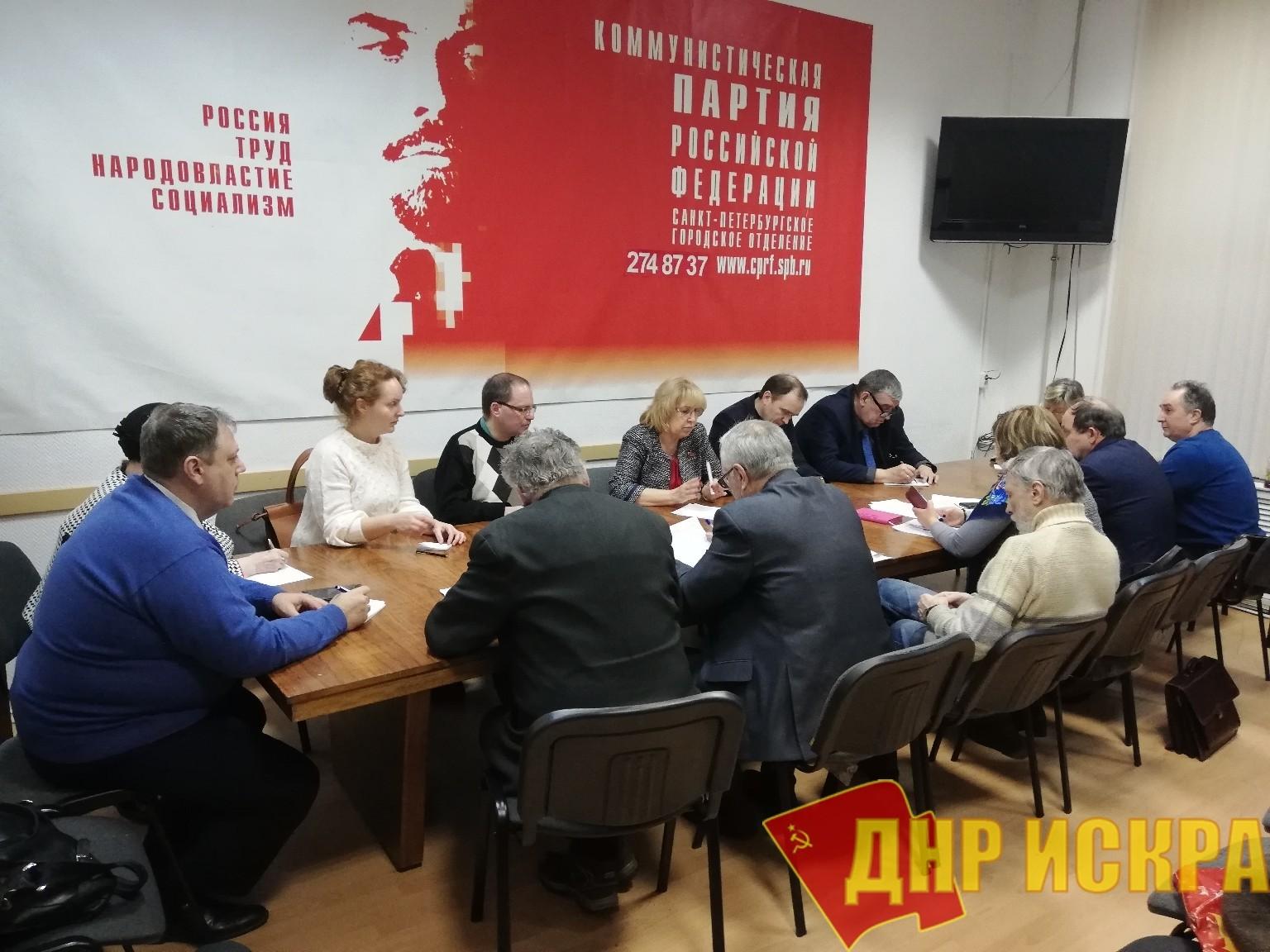 Совет представителей общественных организаций и движений при фракции КПРФ: Изменить ситуацию к лучшему!