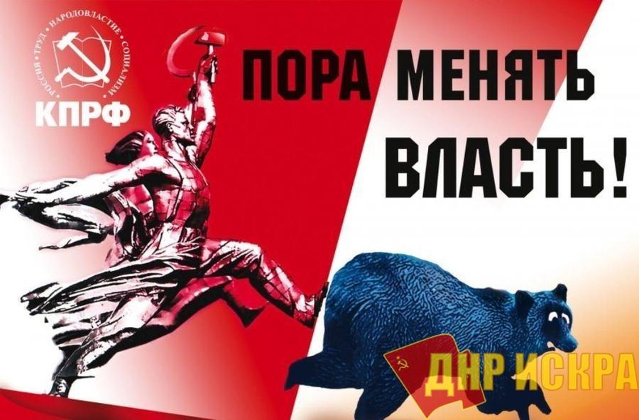 Публицист Татьяна Шумилина: Нужны законы об оскорблении граждан властью