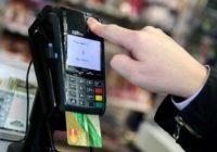 Инфляция-2019: Власть контролирует не рост цен, а наши деньги