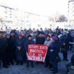 Оренбургская область. Орчане вышли на митинг против «мусорных» поборов