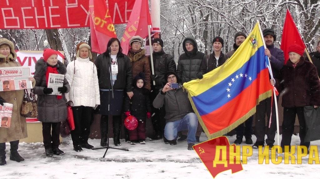 Трудовой Воронеж — в защиту Боливарианской революции