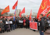 """""""Хватит грабить народ"""". Сталинградские коммунисты провели митинг на центральной площади города"""