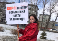 Омск. разъяснение жителям города пагубности текущей политики как федеральной власти, так и омской городской