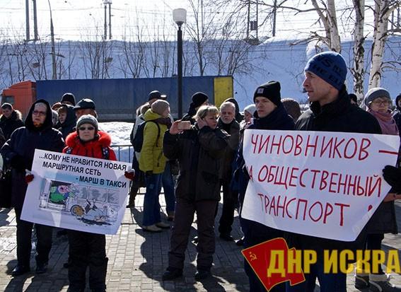 Акция в защиту общественного транспорта прошла в Перми