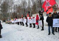 Волжск протестует против «мусорной» реформы