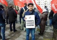 Ростов-на-Дону: Нам нужна народная власть!