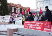 «Нашим детям негде жить!». Томские дольщики на митинге выразили недоверие областной власти