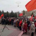 """Жители Волгодонска потребовали отмены """"пенсионной"""" и """"мусорной"""" реформы"""