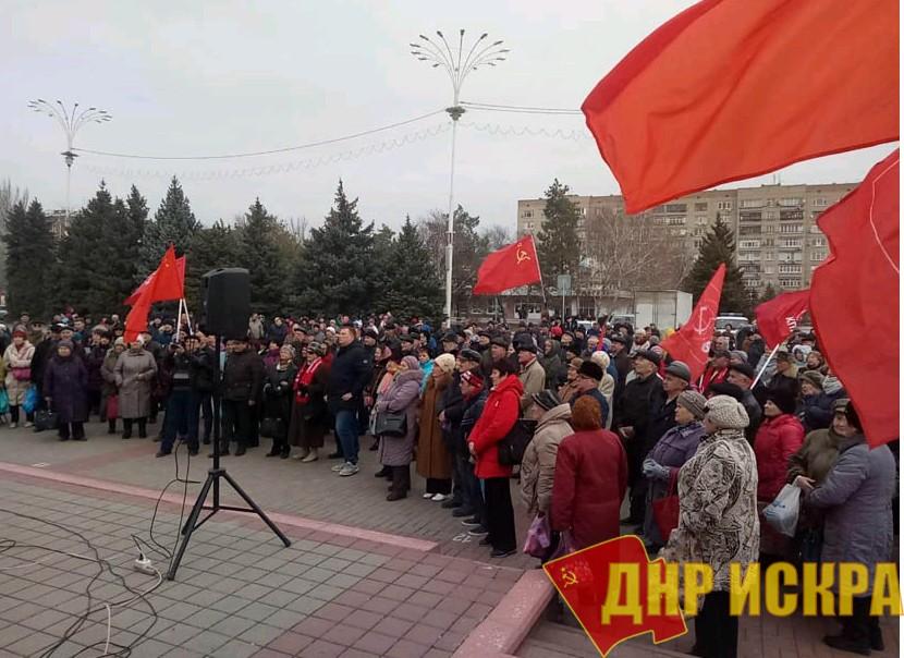 Жители Волгодонска потребовали отмены