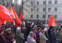 Прекратить политичесские репрессии! - потребовали жители Таганрога