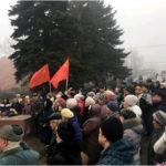 Митинг в городе Гуково