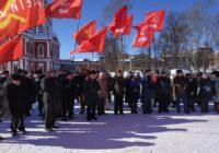 В Кирове прошёл митинг против «мусорных поборов»