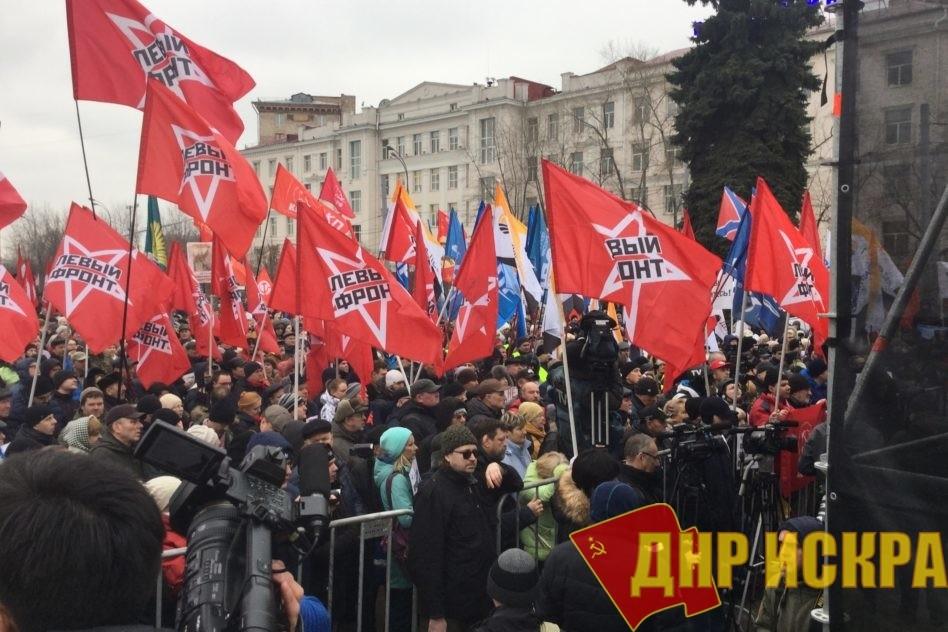 Москвичи выразили недоверие властям в годовщину переизбрания Путина