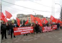 За грабеж народа правительство и президента — в отставку! Митинги в Ростове-на-Дону