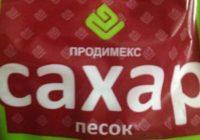 Закрытие производственных мощностей продолжается. Сахарный завод в селе Садовое (Воронежская область) канул в лету